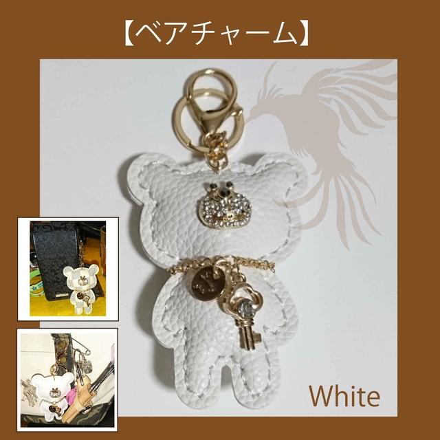【ベアチャーム】ホワイト
