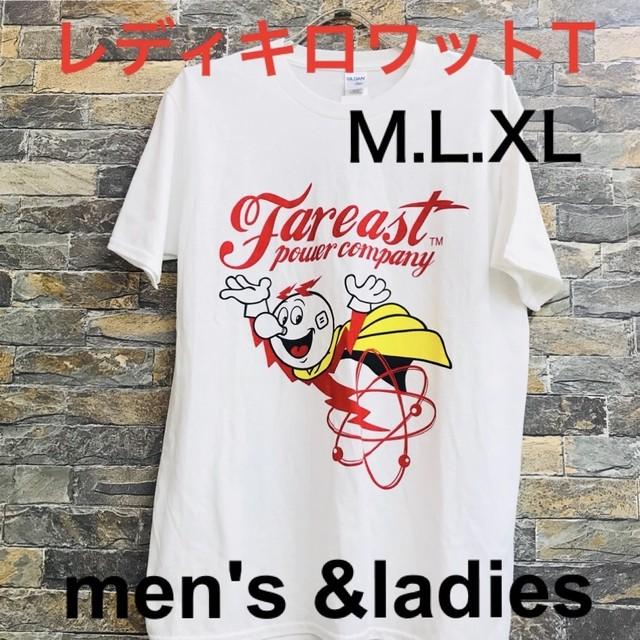 〜レディキロワット プリント 半袖T シャツ〜 ユニセックス 3サイズ