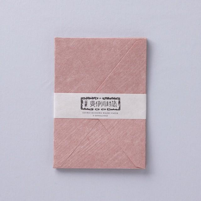 HI002BG 斐伊川和紙 洋封筒 ベンガラ 5枚入