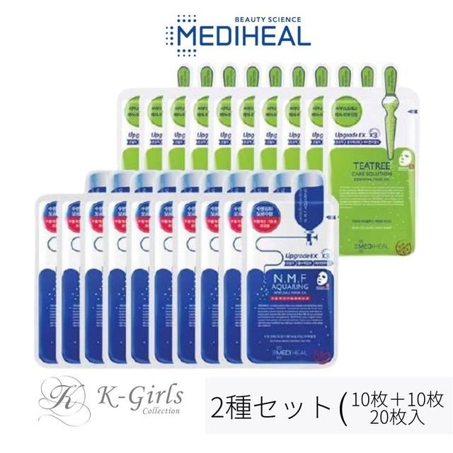 【MEDIHEAL】メディヒール N.M.F アクアリングアンプルマスクEX.10枚+ティーツリーケアソリューション エッセンシャルマスク EX.10枚 セット