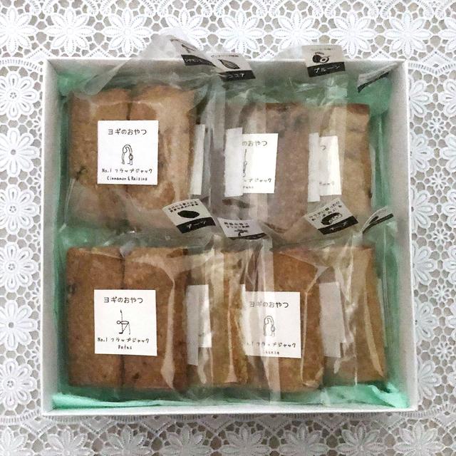 【コンパクトタイプ】ヨギのおやつコンプリート&選べるセット(送料込)