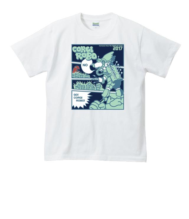 No.0018  コーギーのバックスタイルTシャツ