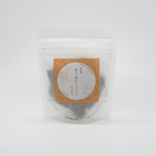 ほうじ茶ローズマリー[ティーバッグ 8包]