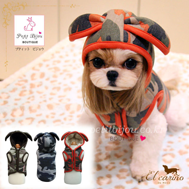 8。Petit Bijou【正規輸入】XL 2XL 犬 服 コート うさぎ 秋 冬物