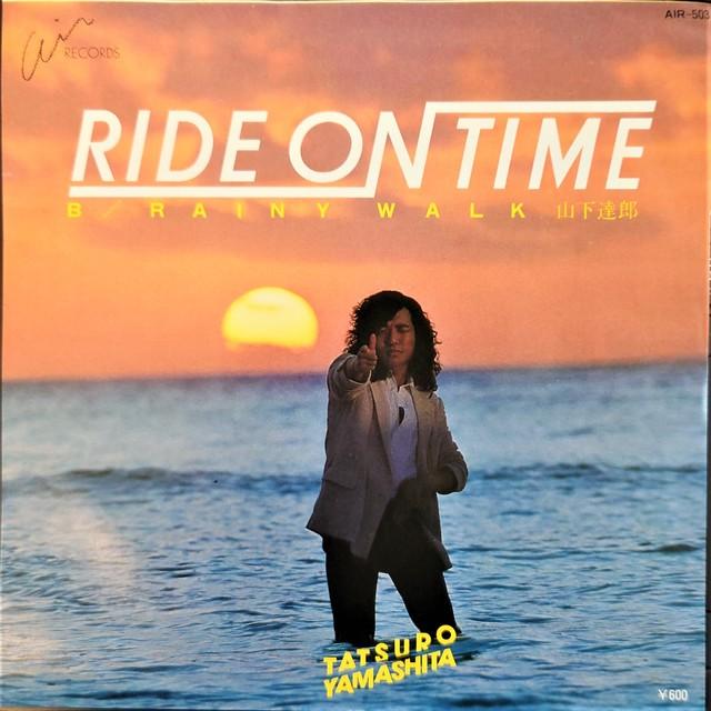 [中古7inch]  山下達郎 – Ride On Time