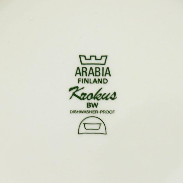 ARABIA アラビア Krokus クロッカス BW 180mmボウル(大) 北欧ヴィンテージ