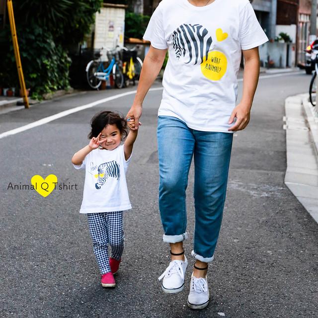 【2枚セット】パパとキッズのAnimal Q(ZEBRA) Tシャツ