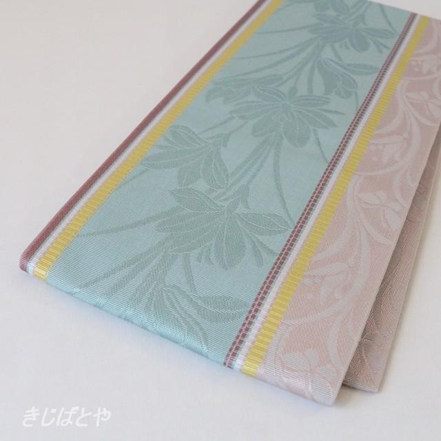 正絹紬 瑠璃紺の半幅帯