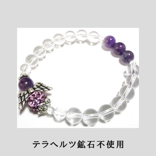 エンジェルパープル/Angel Purple
