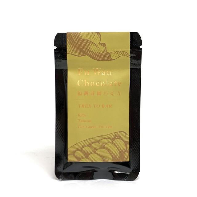 フーワンチョコレート 台湾 鉄観音茶 (小)