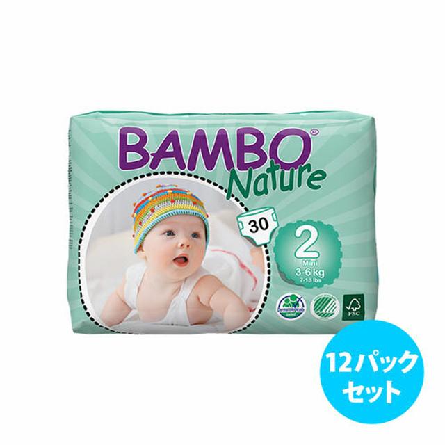 [6パックセット]Bambo Nature紙おむつ (サイズ3)