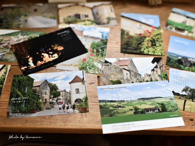 <セット商品(2)>2021年「フランスの小さな村」ポストカードカレンダー + 壁フォト2枚のセット