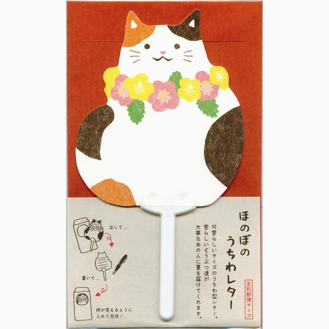 猫うちわレター(ハイビスカスと猫みけ)