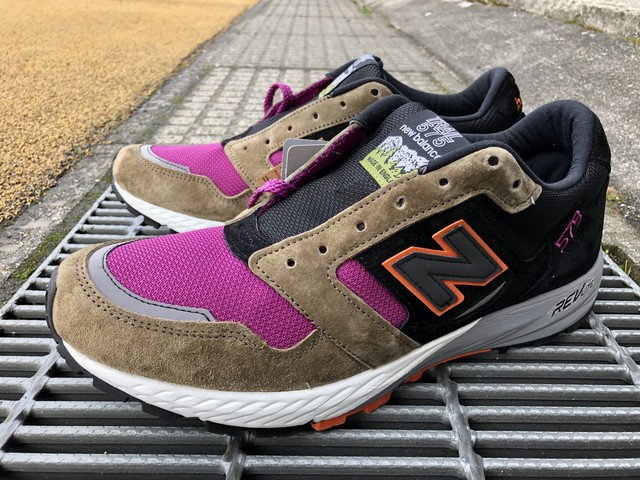 NEW BALANCE MTL575KP (BLACK/PURPLE)