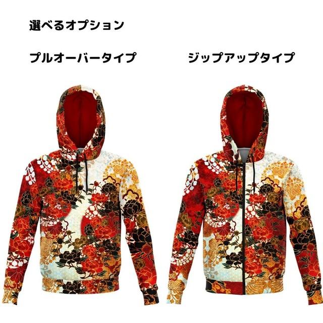 蝶 家紋装飾Red Gold ユニセックスパーカー
