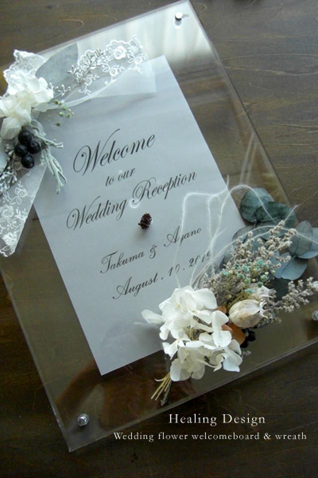結婚式 ウェルカムボード(クリアー&アンティークホワイトブーケ)ガーデン リゾート  /
