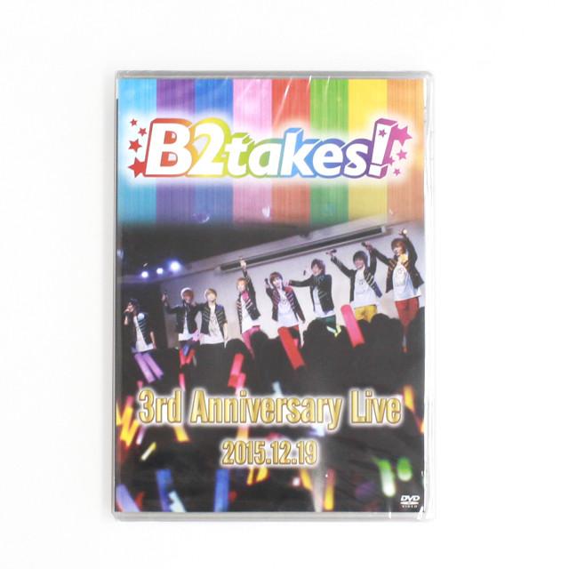 【B2takes!】3周年記念ライブDVD