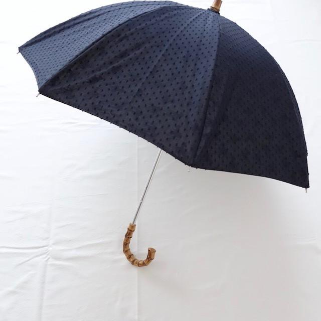 日傘 黒ドット&シマウマ
