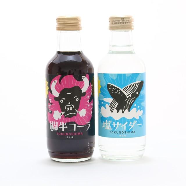 闘牛コーラ&塩サイダー2本セット|200ml|徳之島観光連盟グッズ