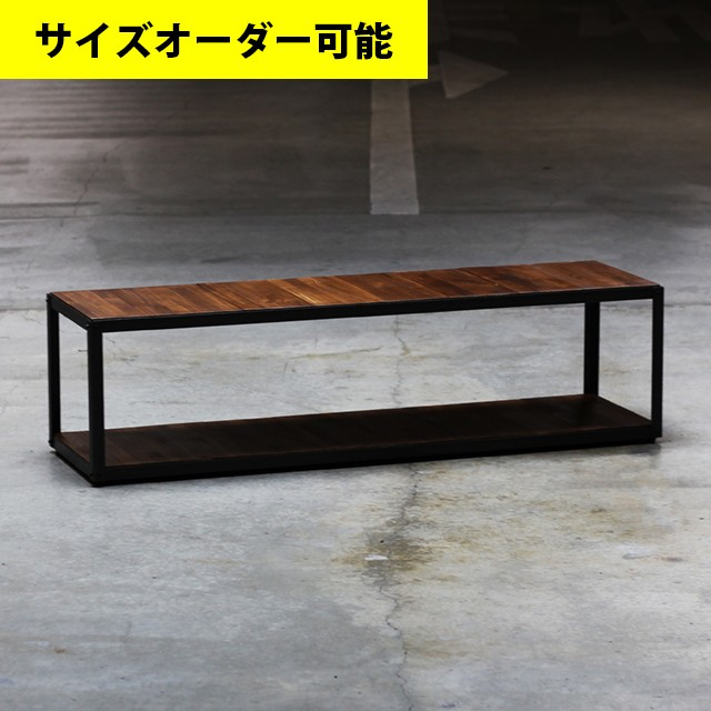IRON FRAME LOW SHELF 141CM[TEAK COLOR]サイズオーダー可