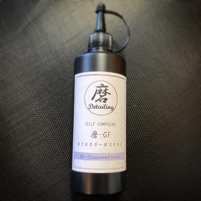 磨Detailing compound 磨-GF 250ml