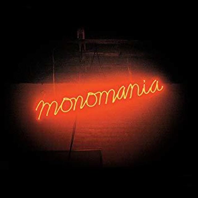 Deerhunter / Monomania(LP)