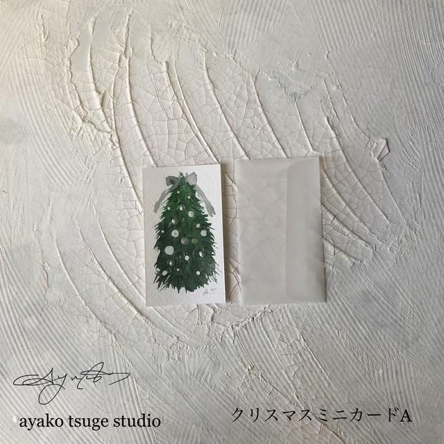 手描き クリスマスミニカードAと木のカード立てセット