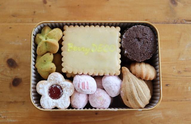 BerryDECO オリジナルクッキー缶 【名入れアイシングクッキー ベイビー】