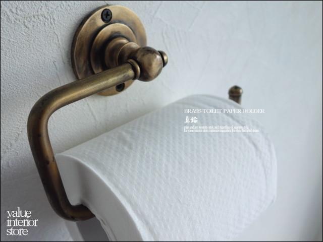 真鍮トイレットペーパーホルダー 紙巻器 トレイペーパーホルダー レトロ調 和 北欧 タオル掛け ブラストイレ用品 住宅用品 真鍮金物