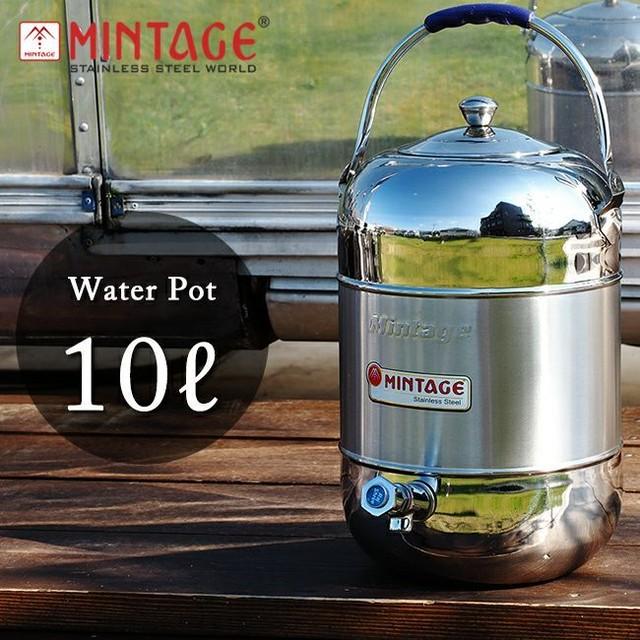 MINTAGE WaterPot Elegant(10L)