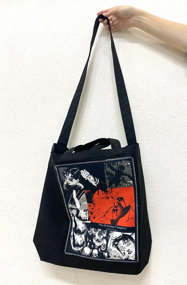 【丸尾末広】笑う吸血鬼 パッチワークトートバッグ