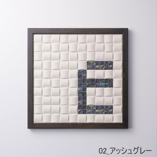 【E】枠色ブラック×ガラス インテリア アートフレーム 脱臭調湿(エコカラット使用)