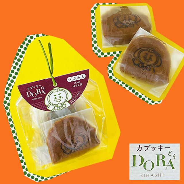ぷちカブッキーDORA (2個入) ~⼩松市産⼩⻨粉「ゆきちから」を使⽤~