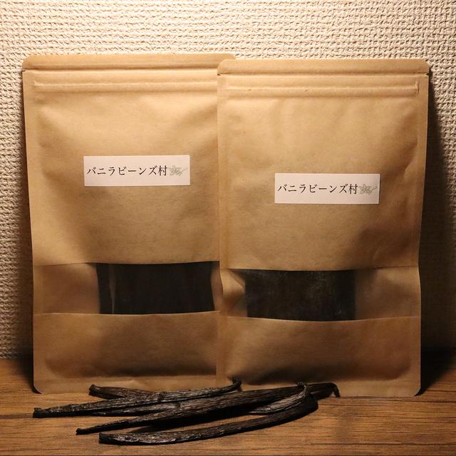 【レビューでクーポンを配布!】インドネシア・スマラン産バニラビーンズ(ブルボン種/5本入り)