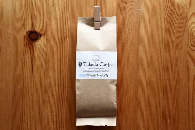 エチオピアモカ コーヒー豆150g