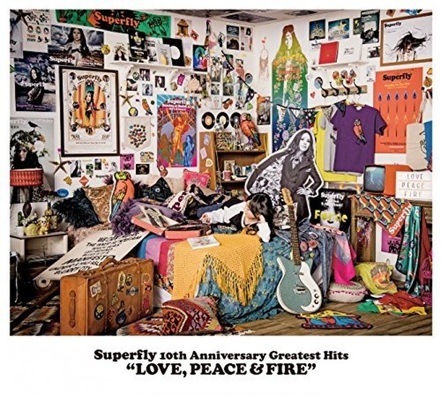 【予約商品】Superfly 10th Anniversary Greatest Hits『LOVE,PEACE&FIRE』(通常盤) 4/4発売予定