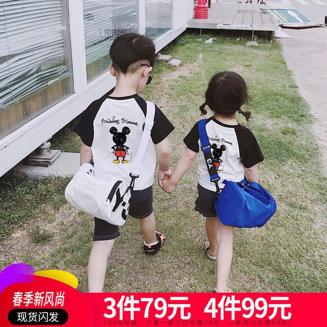 ネットセレブの親子衣装ミッキーマウス3体の姉と母の綿半袖Tシャツ コットン 莱梦德旗舰店 莱梦德旗舰店8890987039