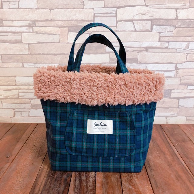 MC tote bag -  Green/Brown