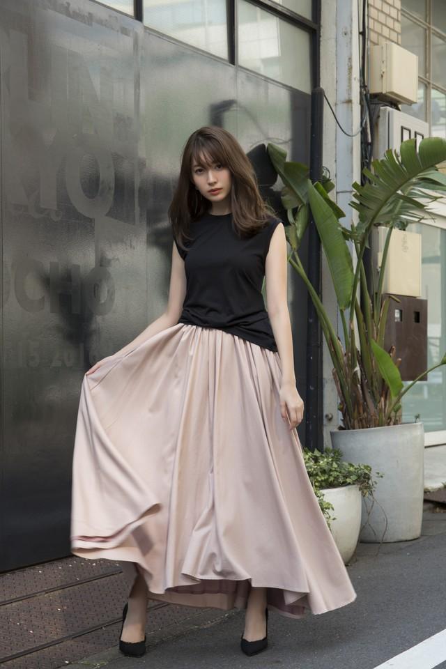 Short Front Flare Skirt