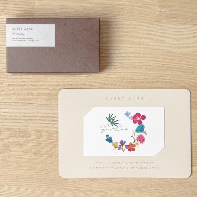 【ゲストカード│名入れなし】OSHIBANA A(おしばな A)│30枚セット
