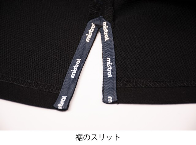 ミストラル メンズ [ シーコンフォートポロシャツ ] BLACK