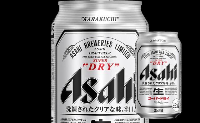 13B13 キリン一番搾り生ビール【350ml×24缶】