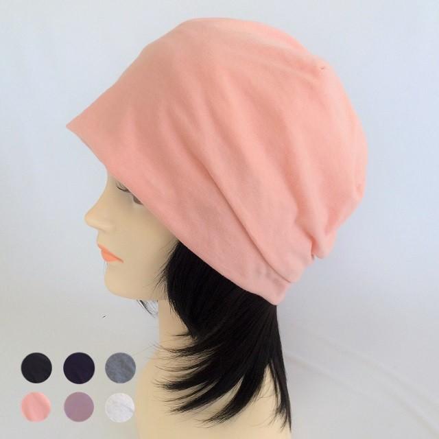 つけ毛付き:wig/ショート/ニット帽子 Sサイズ/50~55cm(裏シルク)