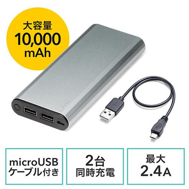 モバイルバッテリー 大容量 薄型 新設計 残量表示 急速充電 旅行 2USB出力ポート 小型 バッテリー 携帯充電器 Android iphone11 スマホタブレットPSE認証