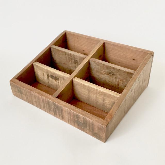 木製の仕切り収納ボックス