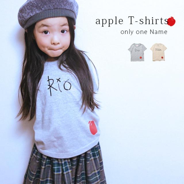 【名入れ】ORICLO オリクロ りんご Tシャツ(別カラー)