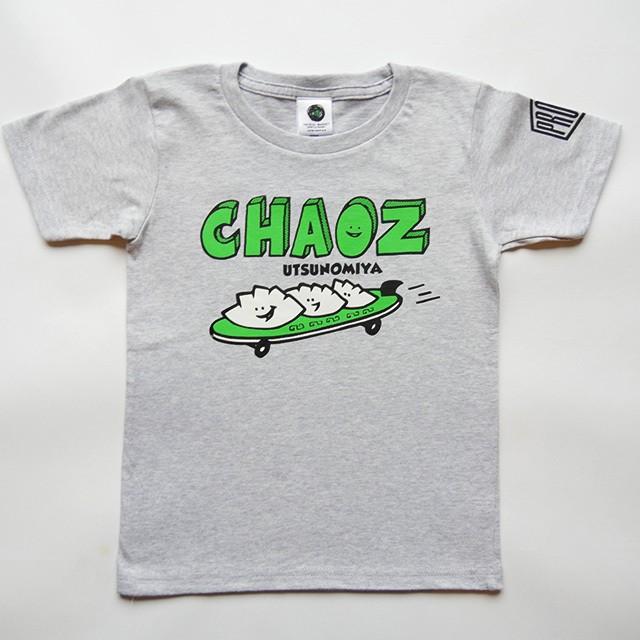Tシャツ キッズ スケボー CHAOZ