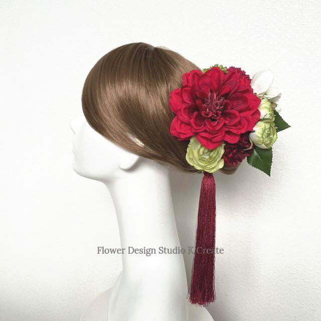 成人式・結婚式・卒業袴に♡赤いダリアと白椿とロングタッセルのヘッドドレス 和装 着物髪飾り 和装婚 成人式 前撮り
