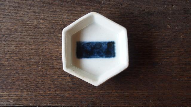 日高直子 六角豆皿(色紙紋)