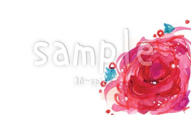 【名刺・カードサイズ】flower_rose(jpg)